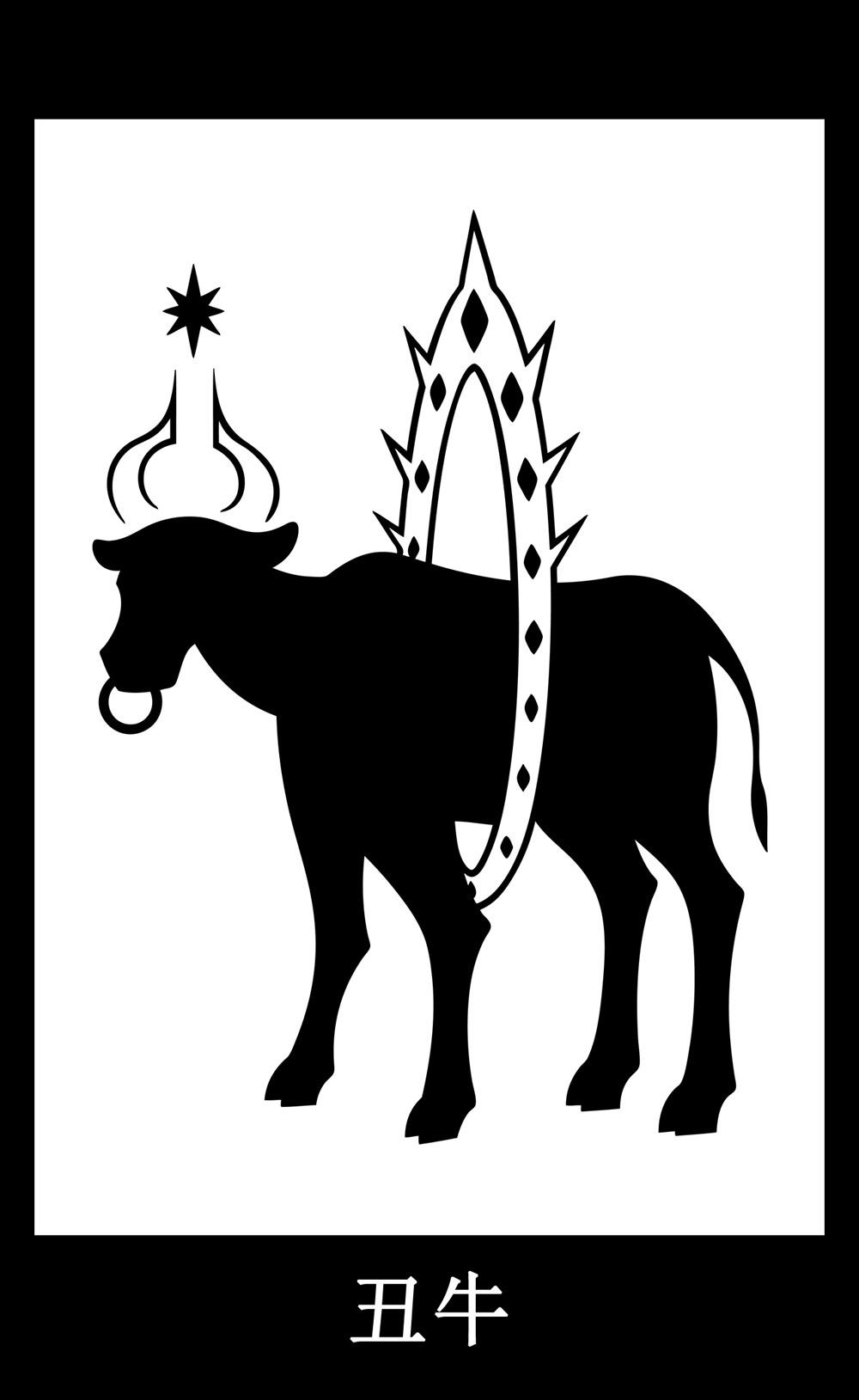02 - 牛 - SCP-2280 - Extra Nightly Cow