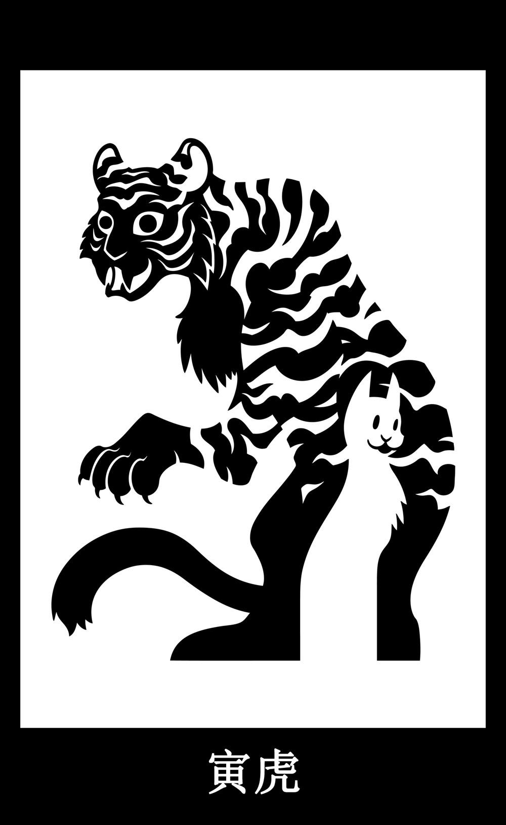 03 - 虎 - SCP-247 - 无害小猫