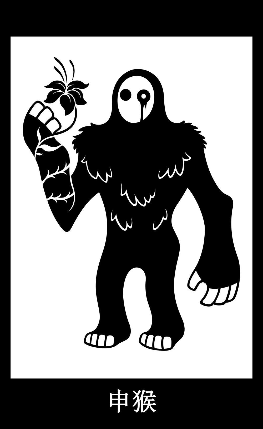 09 - 猴 - SCP-1000 - 大脚怪