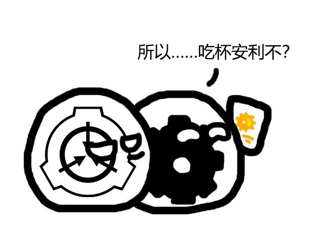 CotBG.jpg