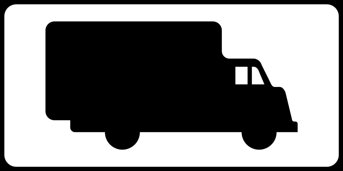 車両の種類.png