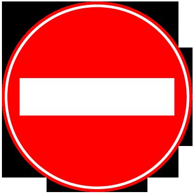 車両進入禁止.png